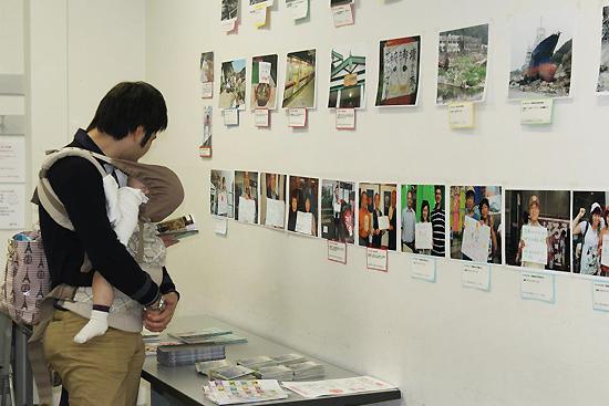 震災のパネル展示