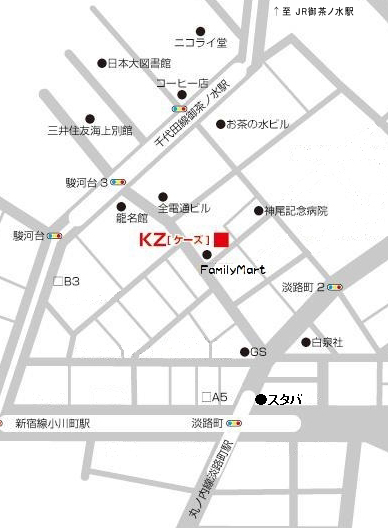 御茶ノ水KZ アクセスマップ
