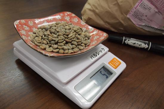 パルシックの東ティモール産 アラビカ種の生豆