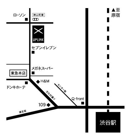 アップリンク 地図