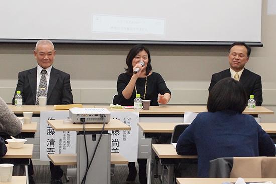 登壇者 左から、佐藤清吾さん、佐藤尚美さん、今野照夫さん