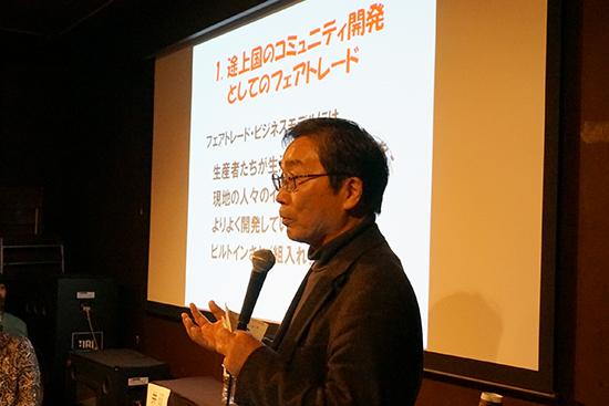 フェアトレードから考えるコミュニティ 登壇者の逗子フェアトレードダウン 長坂寿久さん