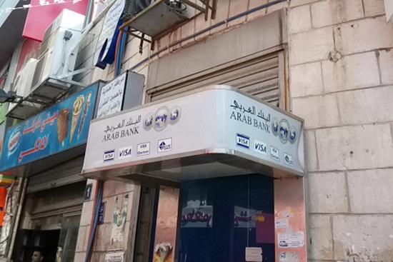 ramallah20141027_e