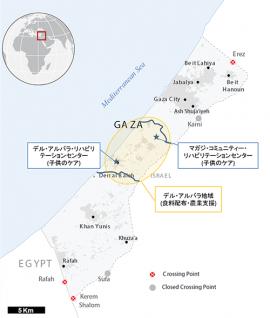 ガザ事業地地図_s