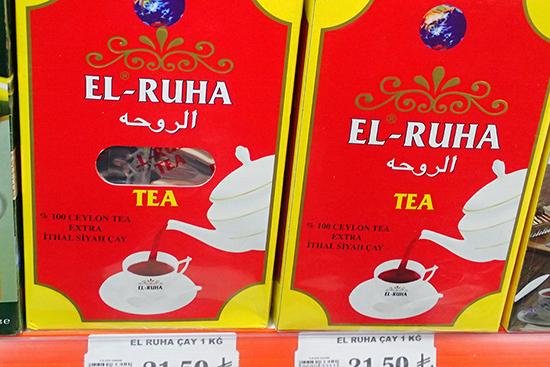 シリア人に人気の「エル・ルハ」の紅茶
