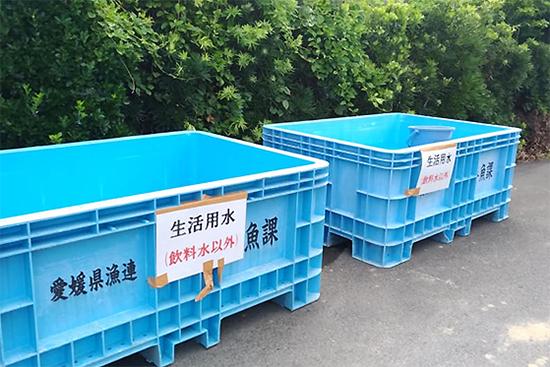 私たちが愛媛県に入ってから数日後、ついに生活用水が整備されました。