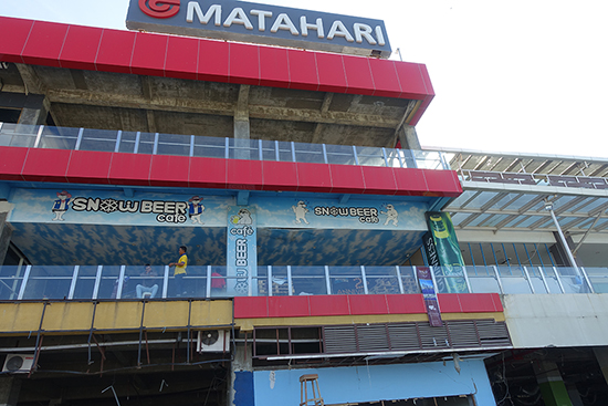 2018年12月現在ではマタハリ以外にもいくつかのテナントが再オープンしている