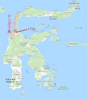 スラウェシ島地図