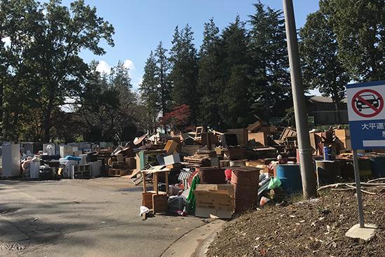 公園に一時集積されている廃棄された家財道具