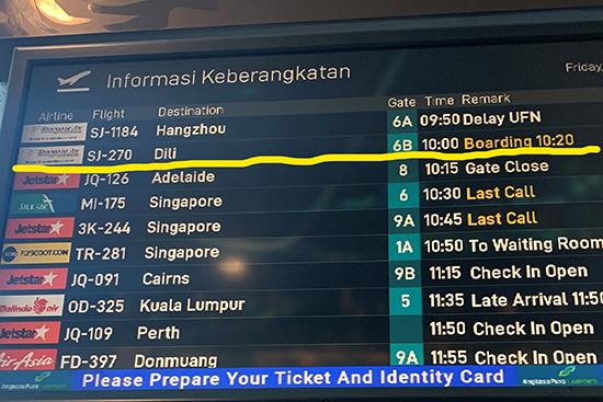 航空券と掲示板の時間の違いでさらに混乱