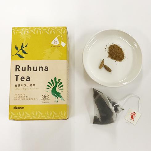 ルフナ紅茶(ティーバッグ)とサンプルスパイス、美味しい淹れ方レシピを事前にお届けします!